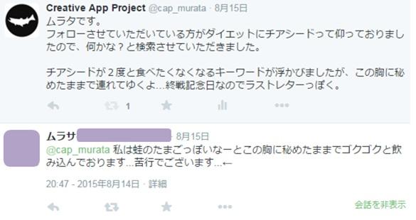 20151028_murasaki
