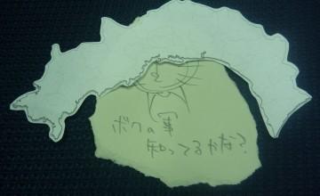 【高知県】ウツボを洗濯機で洗う土佐っ子が食べてるおいしいものを勝手に調査する会。