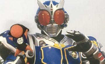 【デアゴスティーニ】週刊仮面ライダー№121 斜に構え、神話怪人ビジュアル系。