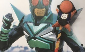 【デアゴスティーニ】週刊仮面ライダー№122 最大の武器は最弱の欠点に。