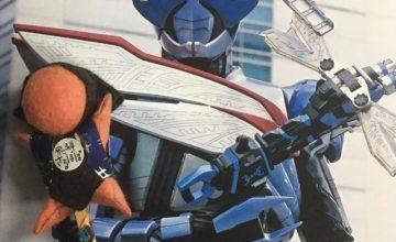 【デアゴスティーニ】週刊仮面ライダー№125 日本を沈める作戦だってルゥリリィ~♪