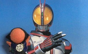 【デアゴスティーニ】週刊仮面ライダー№128 ドクロでもいい!こんな上司のもとで働きたい!