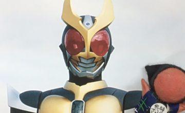 【デアゴスティーニ】週刊仮面ライダー№144 待てる子、待てない子の明日。