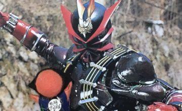 【デアゴスティーニ】週刊仮面ライダー№148 To Be Continuedというユニットがあってだな。
