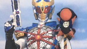 【デアゴスティーニ】週刊仮面ライダー№166 もう開かれないリッツパーティと薔薇色の悪夢。